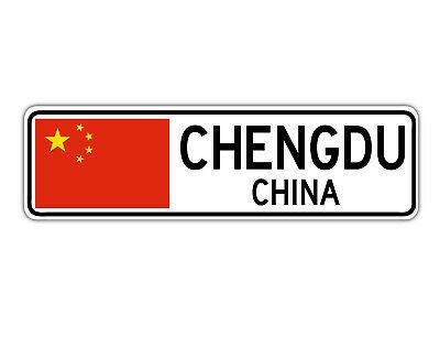 Prediksi Togel Chengdu Day Selasa, 28 September 2021